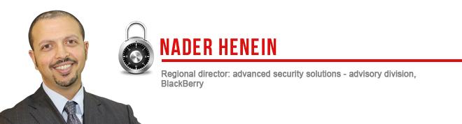 Nader Henein